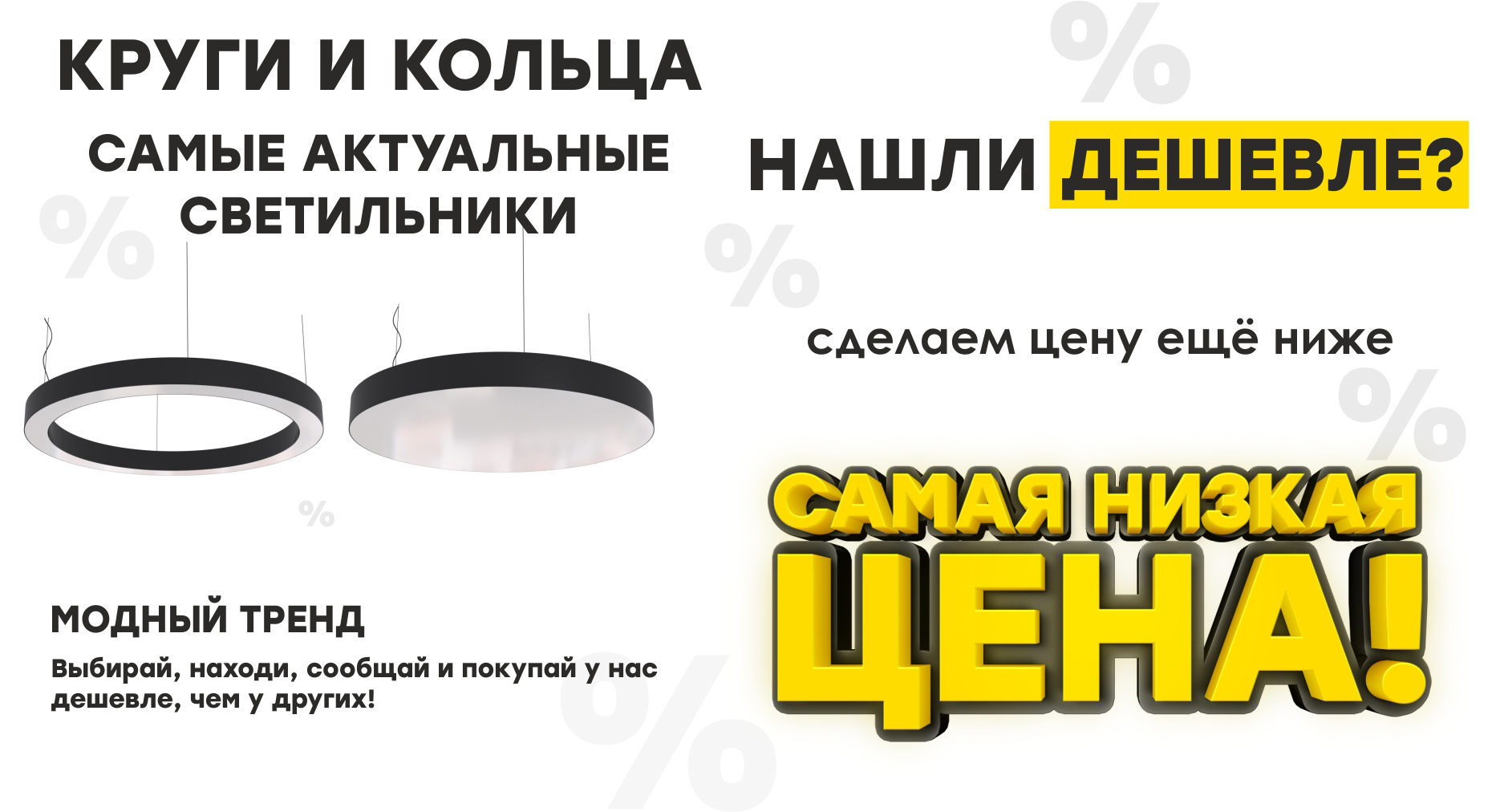 Безымянный-62315в